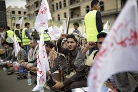 Мятежники Йемена заявили