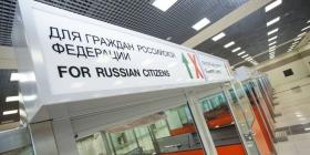 В Россию вернулся