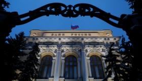 В Банке России