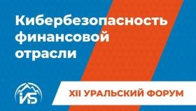 ЦБ: российские банки