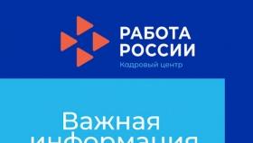 В России начала расти