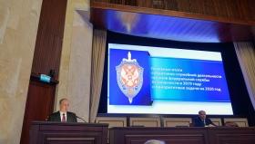 Заседание коллегии ФСБ:
