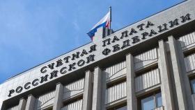 Счетная палата России и