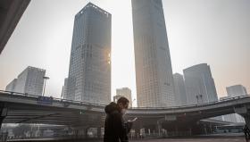 Китай ожидает, что