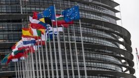 Европейские чиновники