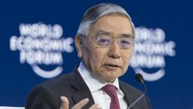 Банк Японии анонсировал