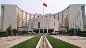 ЦБ Китая неожиданно