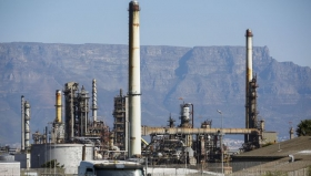 Падение цен на нефть не