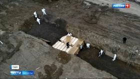 Остров мертвых: США