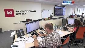 Российские акции