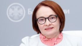 Рубль резко укрепился