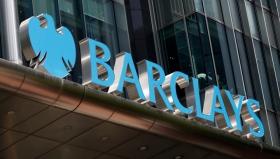 Крупнейшие банки