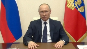 Путин и наследный принц
