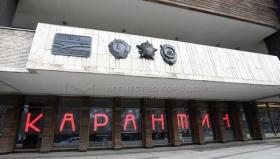 В Москве ввели штрафы за