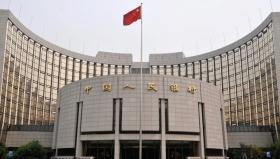 ЦБ Китая снижает норму