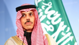 Аль Сауд ответил на