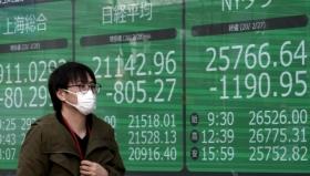 Банк Японии приостановит