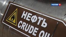 Экспорт российской нефти
