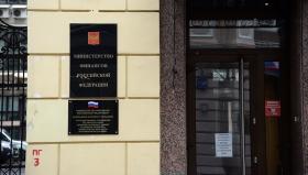 Ралли гособлигаций РФ: в