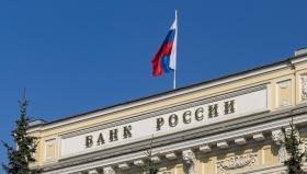 Банк России заменил
