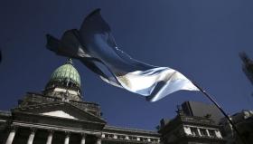 Аргентина вступила в