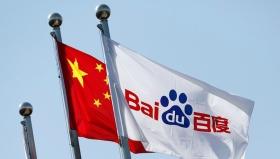 Baidu планирует
