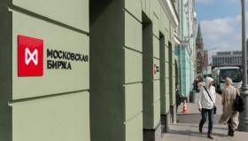 Рубль слабо вырос к