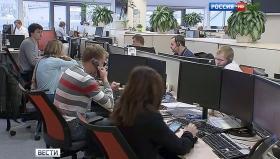 Mail.ru Group начала