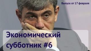 ВТБ купил Магнит. Дуров