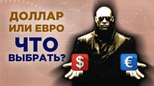 Прогноз курса рубля на