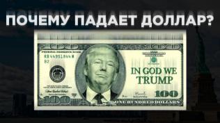 Новости экономики за 11