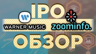 IPO Warner Music и
